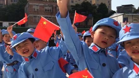 不忘初心 牢记使命——梧州市凤翔小学庆祝中华人民共和国成立70周年活动