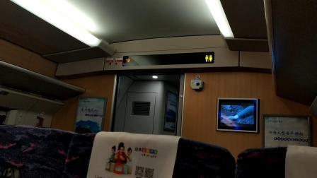 D9831(广州—佛山西)本务广铁广州段,搭载CRH2A统型车底,广州火车站9站台发车