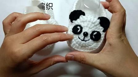 【婷婷编织】第116集小熊猫宝宝鞋婴儿鞋的钩织教程编织花样集锦
