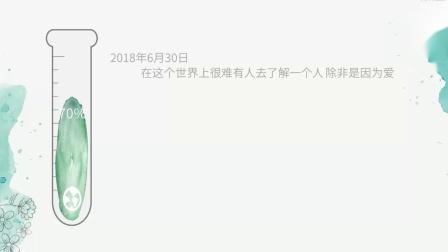 【魔都夜语】第四十七期
