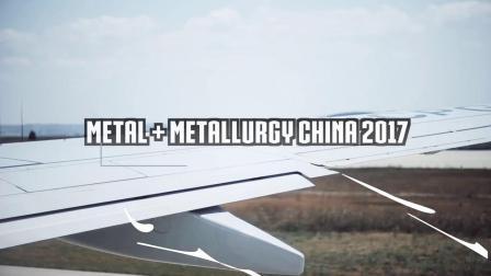 SENTEST 2017 - METAL + METALLURGY CHINA