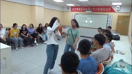 学而思福州分校19秋第三期新教师培训