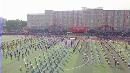 清河门区五运会全景