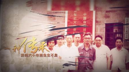 天津药研院新药评价宣传片-安影传媒制作