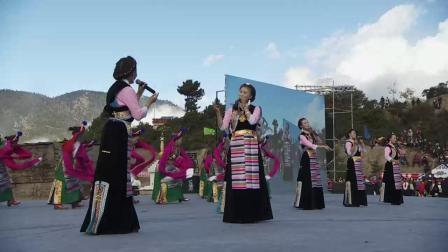 20191022_德钦县香格里拉梅里雪山弦子节开幕式歌伴舞《孔雀汲水》