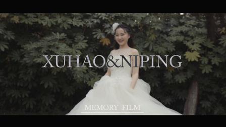 忆电影出品[XUHAO&NIPING]2019.10.26快剪
