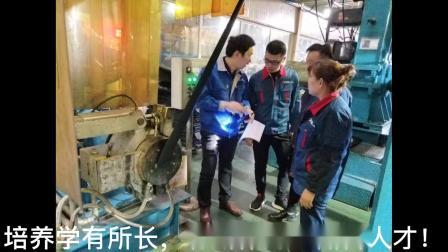 天津万达轮胎 子午生产部2019 万里通行 达观世界