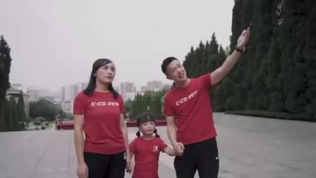 2019智跑重庆国际城市定向赛开跑!