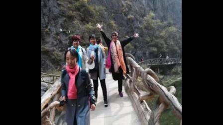 八泉峡旅游记