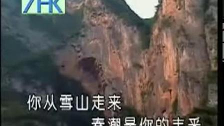 长江之歌(依然 翻唱)殷秀梅版