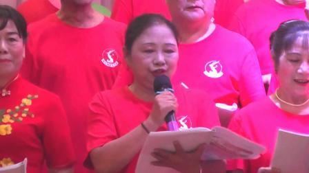 终生难忘的相聚(2)原湘永煤矿职工业余文工团团员聚会联欢晚会纪实