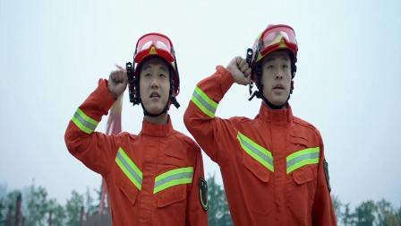 119消防安全日