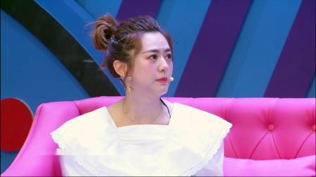 闺蜜眼中的'垃圾分类',张佳宁分享第一次见王仁君的尴尬场景
