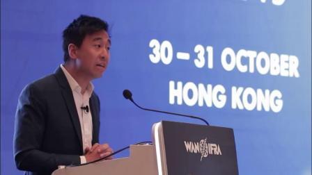 亚洲数码媒体会议圆满结束 (2019年10月)