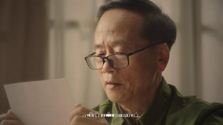 中国联通《廉洁家风》微电影