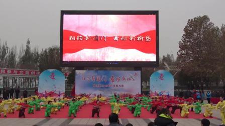 榆垡镇2019年广场舞大赛实况视频(2019.11.22)