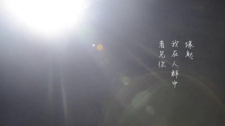 李晶晶原创popsong  无法承受的痛  完整版