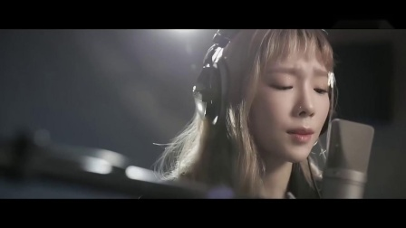 TAEYEON 金泰妍     Into the Unknown
