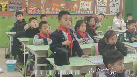 观澜小学  -【学会说话】