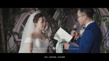 [WE FILM 作品](我们影像)20191003太原丽华酒店婚礼电影
