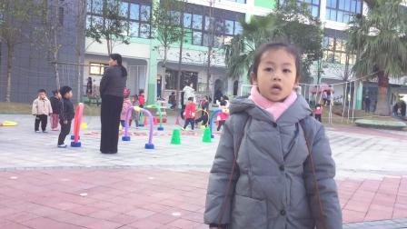 天河中心幼儿园中五