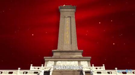 河北梆子  人民英雄纪念碑 (北京河北梆子剧院)