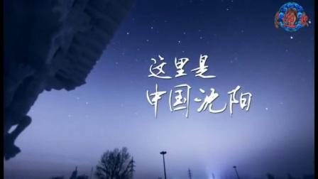 【简明音像】沈阳,我钟情的故乡(郑学哲朝文演唱)