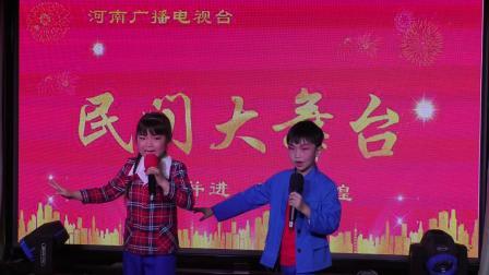豫剧《朝阳沟》双上山,河南省郑州市张丽戏曲艺术培训中心学生,姚亿龙,靳佳涵演唱。
