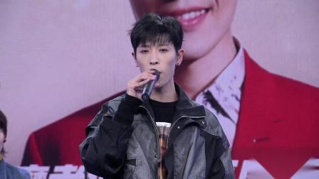 """用歌声表达别样""""兄弟情"""",张赫宣献唱歌曲《我说兄弟啊》 我歌我秀 20191225"""