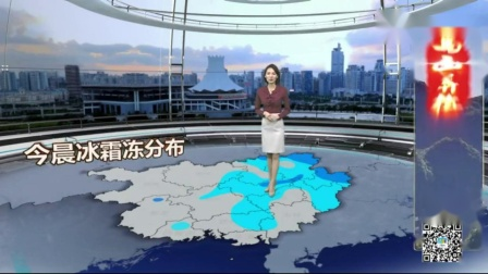 广西天气预报2018年2月6日(不完整)