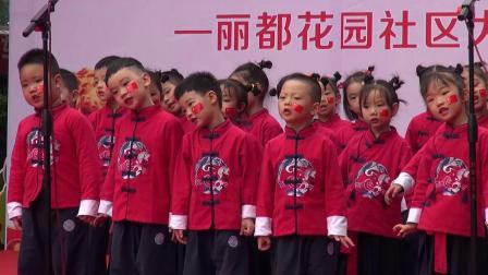 成都市第十幼儿园小木马艺术团国庆演出