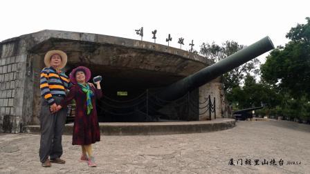《胡里山炮台》韩小梅、文平摄制