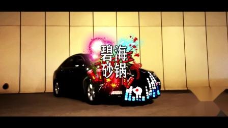 辽宁曳步舞-碧海砂锅团队2020鼠年元旦合集
