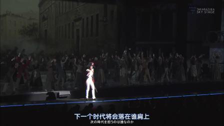 【2014星】拿破仑(东千)