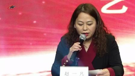 上海社会艺术教育联盟上海艺术特长生测评委员会启动大会