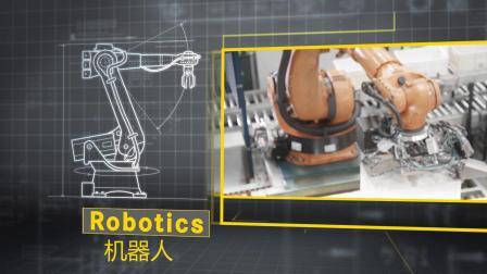浩亭Han - 迈向智能科技