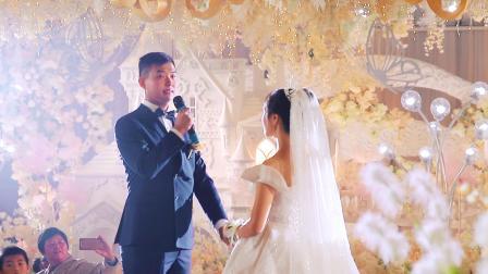 【我想和妳共度余生】薇婷婚礼丨克拉影像
