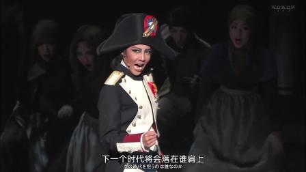 【2014星】拿破仑