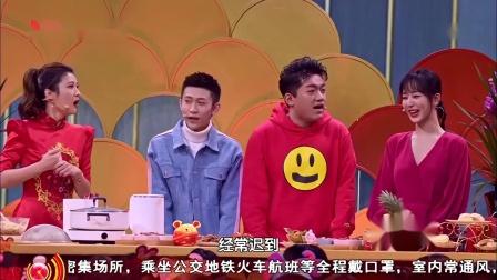 2020北京春晚《家有儿女》剧组重聚