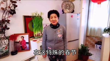 曲艺联唱(北京戏曲艺术职业学院)