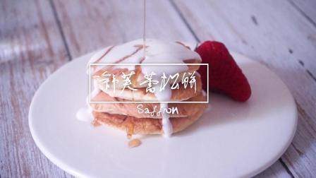 舒芙蕾松饼教程,网红舒芙蕾蛋糕,平底锅美食!