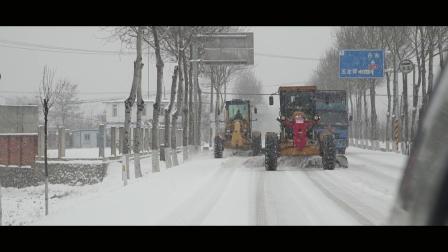 """风雪中的""""开路人"""""""