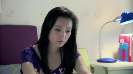说好不流泪 精彩看点:蔡永豪回家越来越晚,袁珍向冷珊诉苦