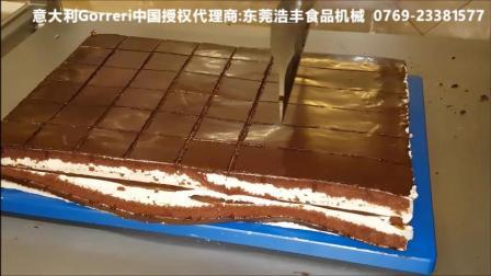 意大利Gorreri蛋糕超声波切割机(冷冻蛋糕、慕斯)