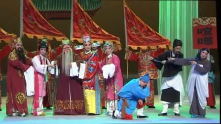 【状元与乞丐】莆仙戏剧院