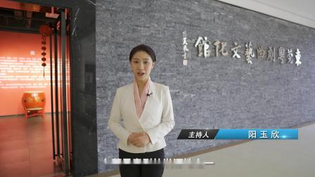 粤韵悠扬网上游(文广)