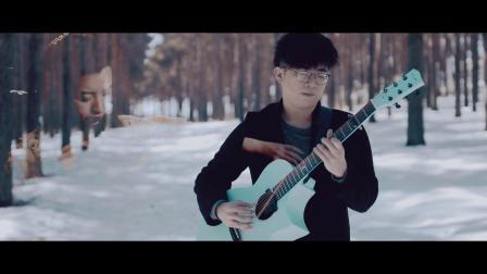 """【指弹】雪之华""""对不起我爱你""""冰天雪地吉他与提琴的碰撞美翻了老王改编"""
