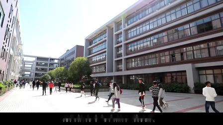 2020年3月湖南化工职业技术学院宣传片