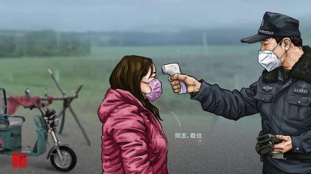 《英雄之城》中国抗疫图鉴