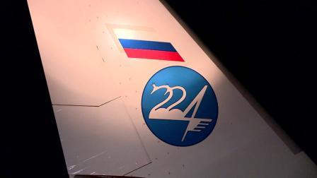 俄空天军租用An-124运输机从上海运送医疗物资抵达摩尔多瓦基希讷乌协助抗疫